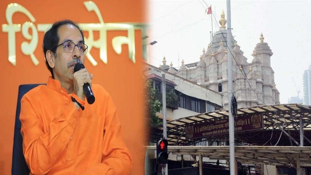 महाराष्ट्र में इस दिन से खुलेंगे सभी धार्मिक स्थल, मास्क पहनना जरूरी, इन नियमों का भी करना होगा पालन
