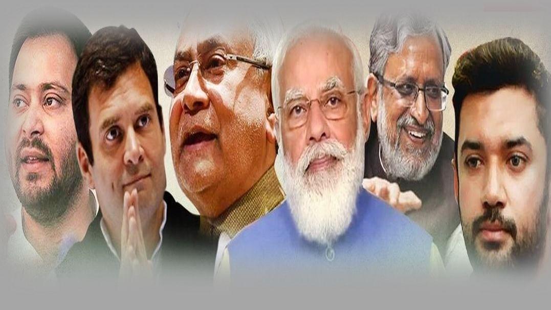 बिहार में दूसरे दौर का महामुकाबला आज, 94 सीटों पर 2.86 करोड़ वोटर करेंगे 1463 उम्मीदवारों की किस्मत का फैसला