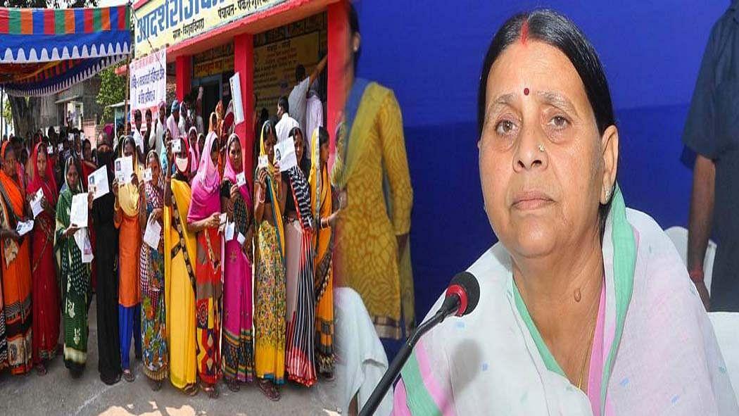 नवजीवन बुलेटिन: बिहार विधानसभा चुनाव के दूसरे चरण के लिए वोटिंग जारी, राबड़ी देवी बोलीं- महागठबंधन को मिल रही जीत