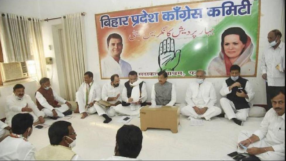 बिहार में कांग्रेस विधायक दल के नेता होंगे अजित शर्मा, अफाक आलम चुने गए उपनेता