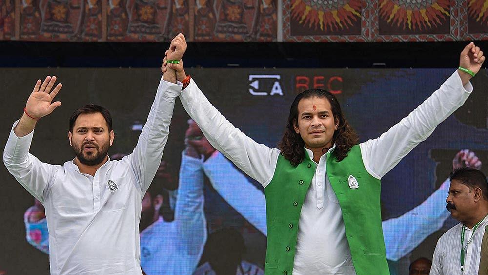 बिहार चुनावः मतगणना में कांटे की टक्कर जारी, राघोपुर से तेजस्वी और हसनपुर में तेज प्रताप आगे