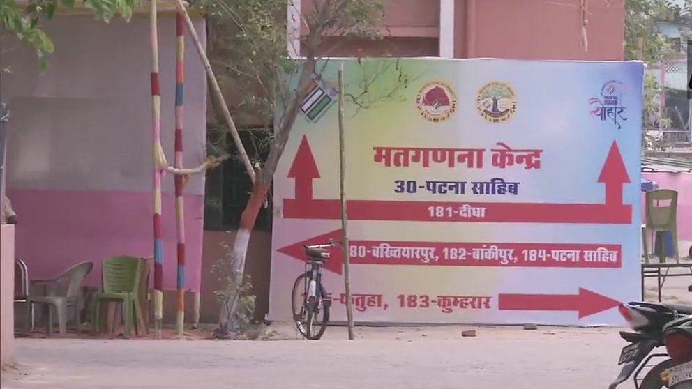 बिहार में वोटों की गिनती आज, बनेगी महागठबंधन की सरकार या किसी और के सिर होगा ताज