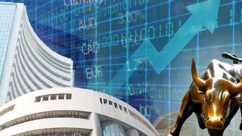 अर्थ जगत की 5 बड़ी खबरें: रिकॉर्ड स्तर पर बंद हुआ शेयर बाजार और GDP वृद्धि दर माइनस 7.5 फीसदी रहने का अनुमान