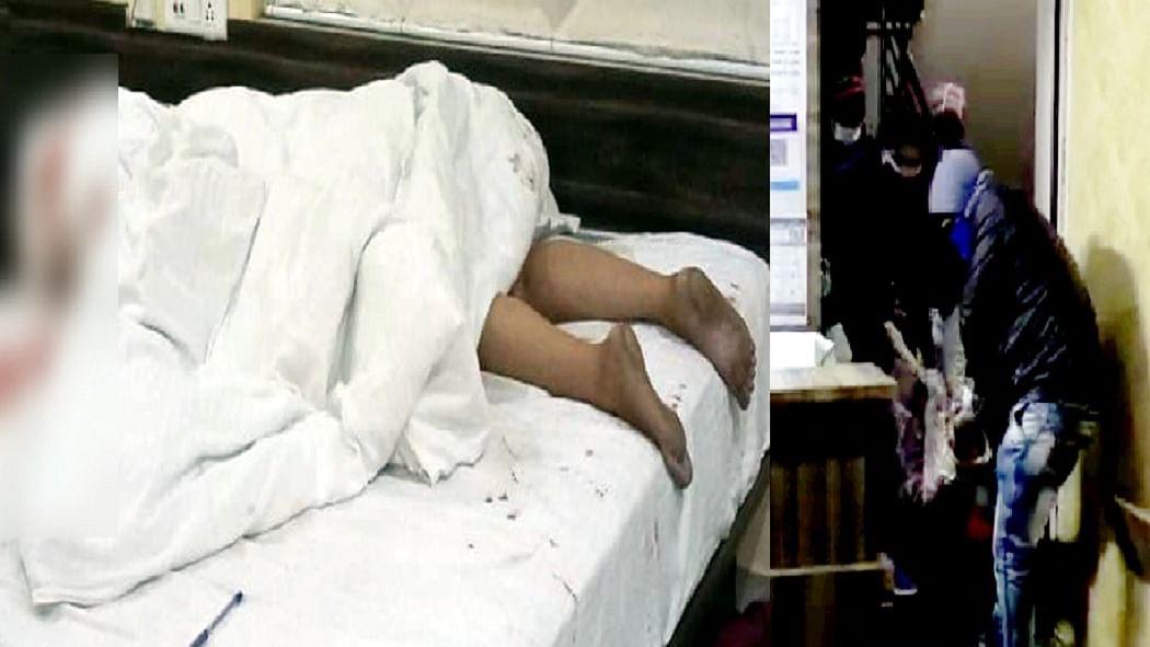 कोलकाता: होटल के कमरे से युवती की कटी लाश मिलने से मचा हड़कंप, मौके पर पहुंची पुलिस के भी उड़े होश!
