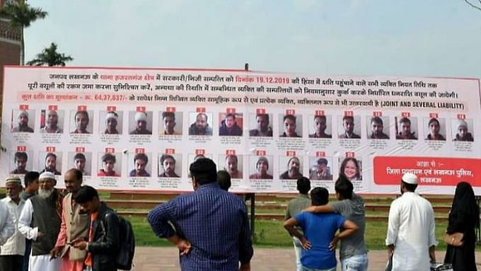 एक साल बादः जारी है लखनऊ में CAA-NRC प्रोटेस्टर पर योगी सरकार की कार्रवाई, केस के बाद पोस्टर और अब कुर्की नोटिस