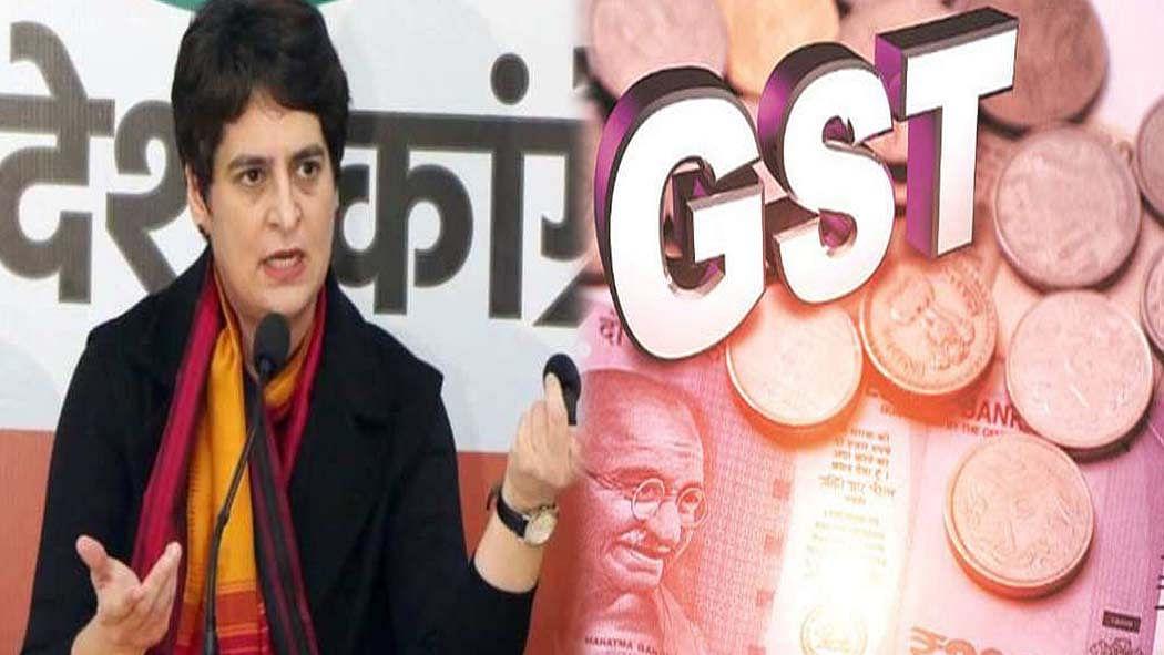 यूपी के व्यापारियों का 1000 करोड़ का फंसा GST रिफंड, प्रियंका गांधी ने उठाया मुद्दा, बोलीं- जल्द मिले राहत