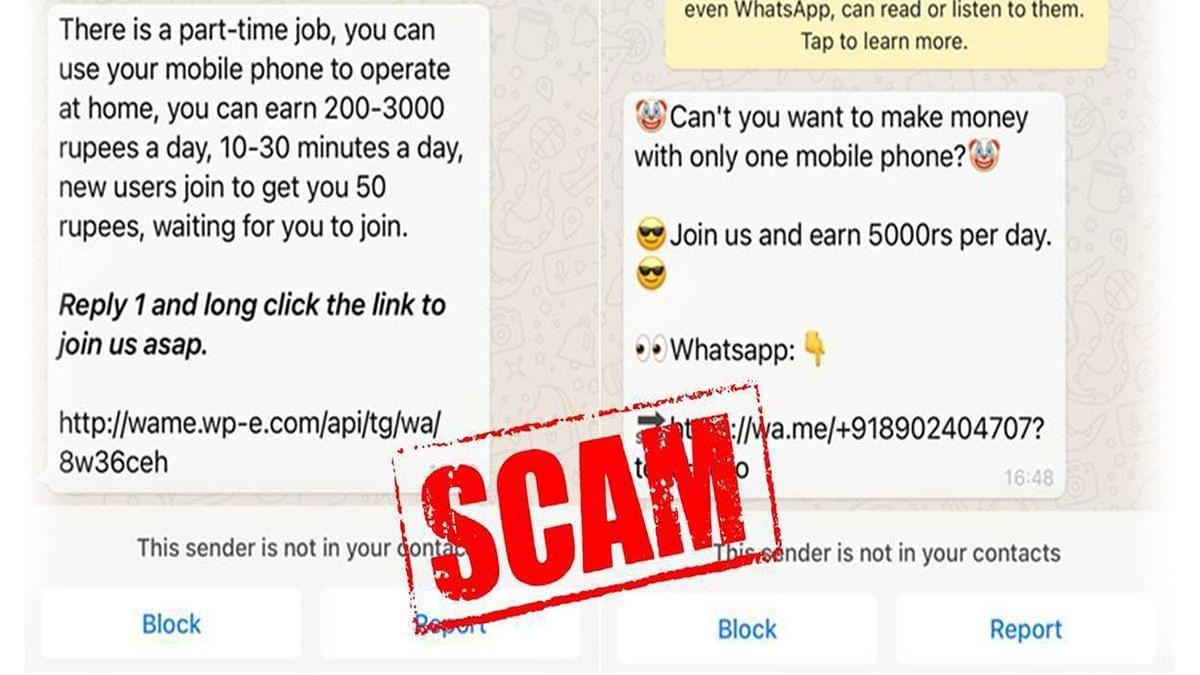 वीडियो: भूलकर भी ना करें WhatsApp पर आए इस लिंक पर क्लिक, मिनटों में खाली हो जाएगा आपका बैंक अकाउंट!