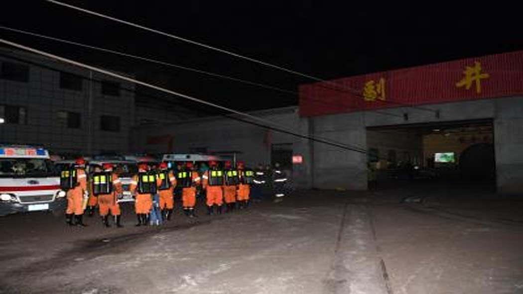 दुनिया की 5 बड़ी खबरें: कोयले खदान में फंसे 13 चीनी नागरिक और चीन ने पाक के साथ किया सैन्य समझौता