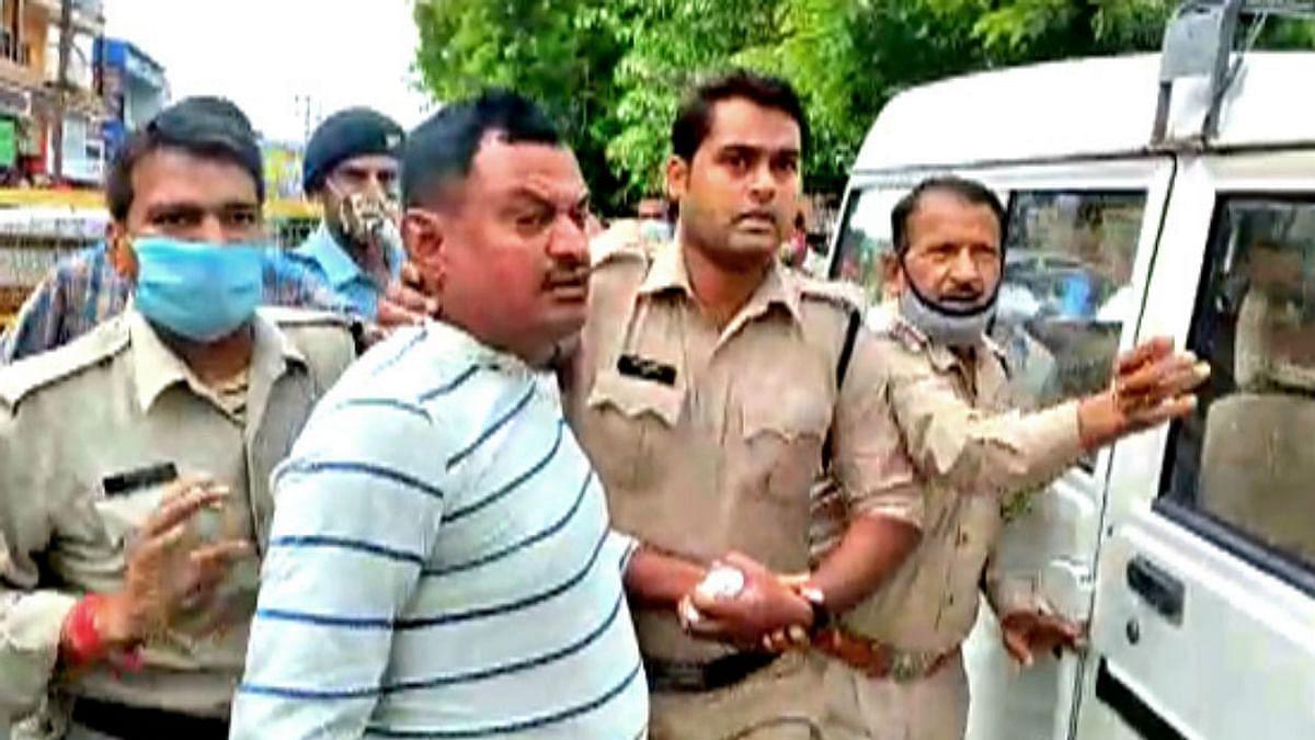 बिकरु कांड में शामिल पचास हजार के इनामी वितुल दुबे गिरफ्तार, 6 महीने से था फरार