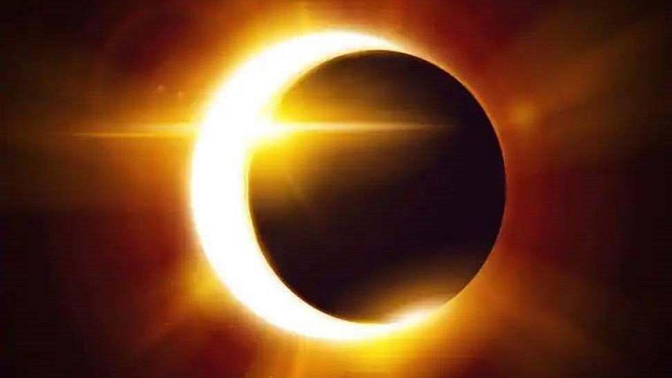 लगने वाला है आज साल का आखिरी और प्रभावशाली सूर्य ग्रहण, जानें किस राशि पर क्या पड़ेगा असर?