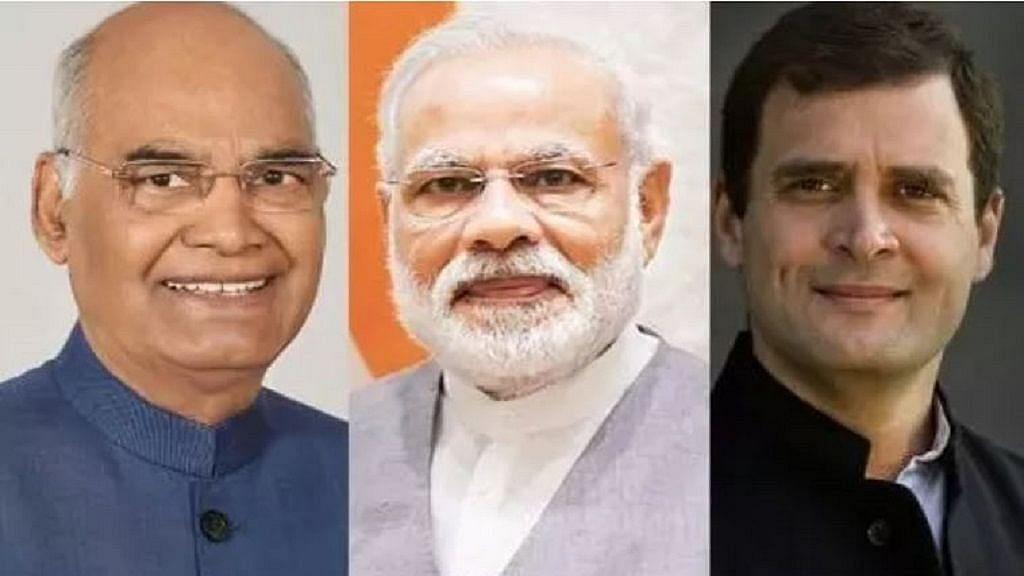 नए साल के मौके पर राष्ट्रपति, पीएम, राहुल-प्रियंका गांधी ने देशवासियों को दी शुभकामनाएं, जानें किसने क्या कहा