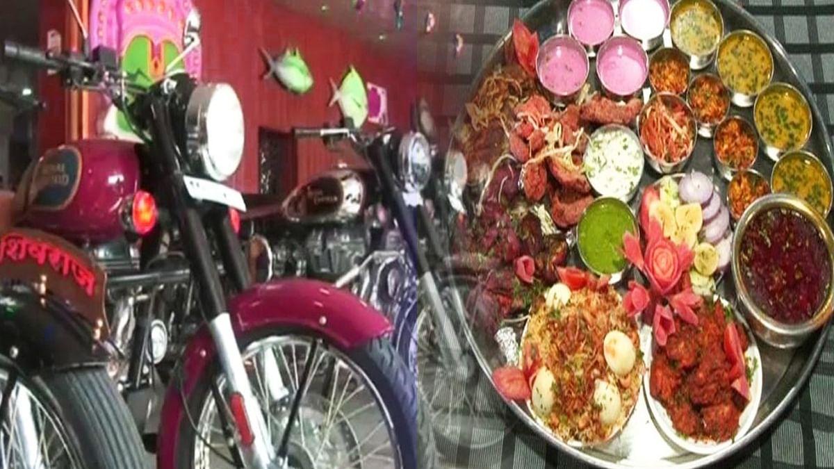 वीडियो: इस होटल में अनोखी प्रतियोगिता! इतने किलो खाने की थाली खाओ, बदले में बुलेट मोटरसाइकिल ले जाओ