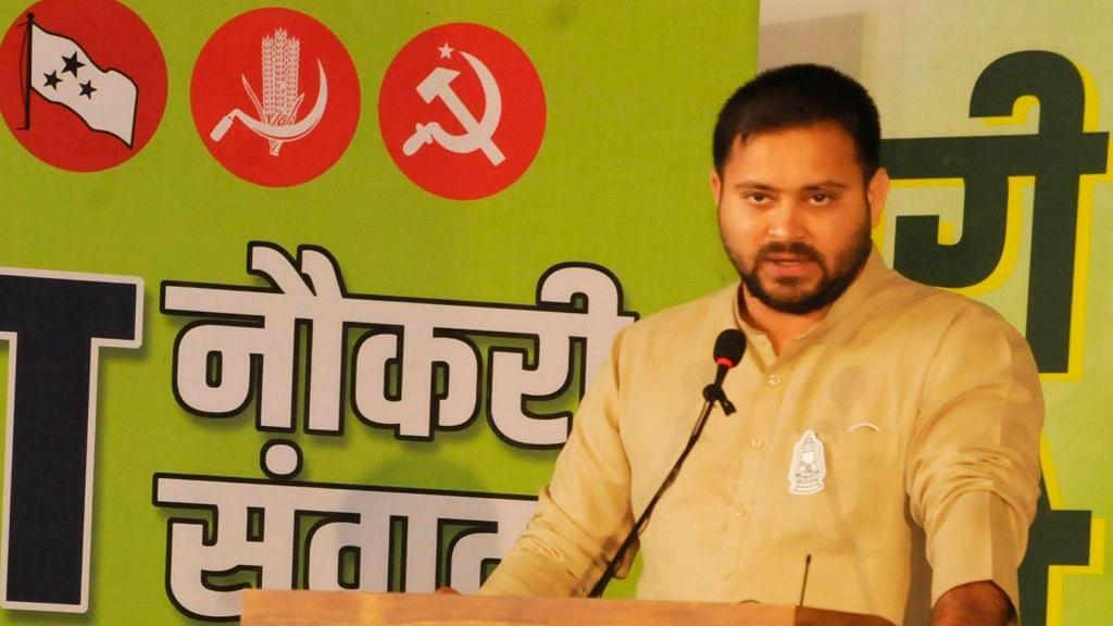 तेजस्वी बोले- बिहार के लिए अभिशाप है नीतीश सरकार, प्रदेश को बना दिया मजबूर और बेरोजगार