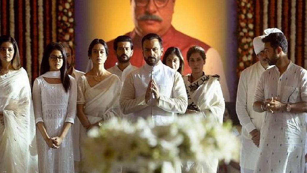 सिनेजीवन: तांडव की टीम को नहीं मिली SC से राहत, होंगे गिरफ्तार? और फिल्म 'धमाका' के रिलीज को लेकर बड़ी खबर आई सामने