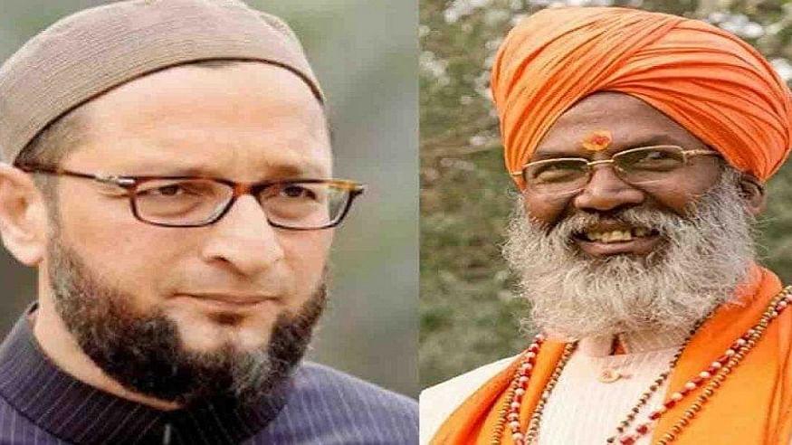 BJP सांसद साक्षी महाराज ने ओवैसी को लेकर दिया बड़ा बयान, जिस बात की आशंका थी उस पर लगाई मुहर?