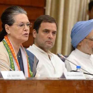फाइल फोटोः @INCIndia