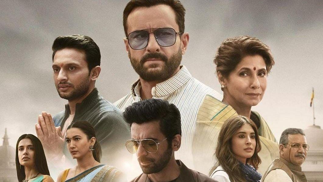 सुप्रीम कोर्ट से 'तांडव' को लगा बड़ा झटका, अभिनेताओं-निर्माताओं को गिरफ्तारी से सुरक्षा देने से इनकार