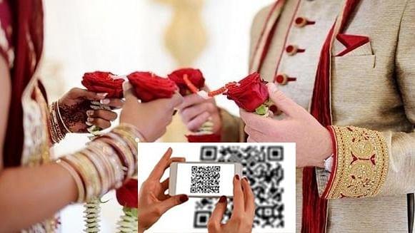 अब शादी में भी डिजिटली होगा न्यौते का पेमेंट, मदुरै के परिवार ने कार्ड पर छपवाया क्यूआर कोड