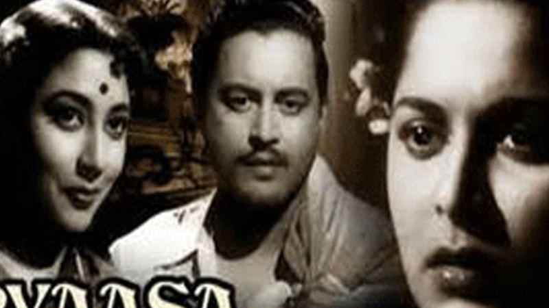 'प्यासा': गुरुदत्त की अप्रतिम सिनेमाई कविता, जिसे जिंदगी के थपेड़ों ने दिए शब्द