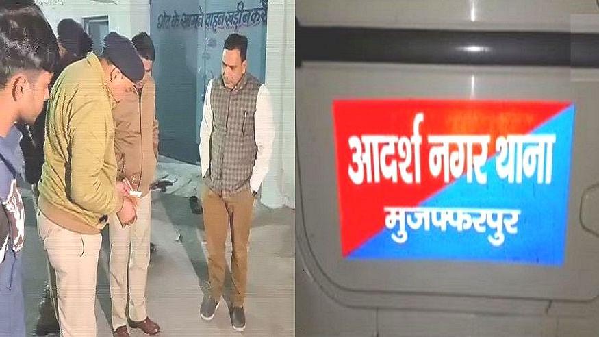 बिहार में बेलगाम अपराधियों का आतंक जारी, मुजफ्फरपुर में बाइक सवार बदमाशों ने एक शख्स की गोली मारकर की हत्या