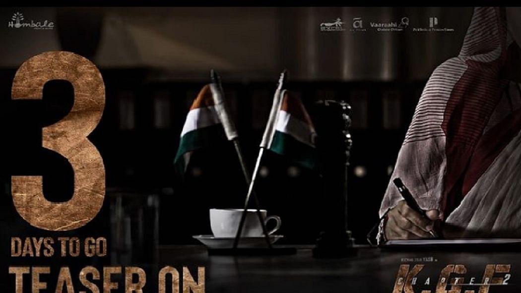 सिनेजीवन: इस दिन रिलीज होगा KGF 2 का टीजर और अनिल कपूर ने टाइगर-दिशा के रिश्ते पर लगाई मुहर!