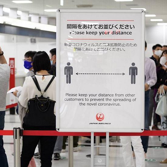 फोटोः जापान टाइम्स