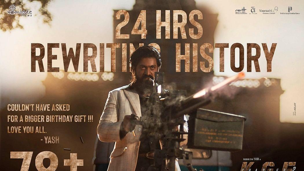 KGF 2 के टीजर ने 24 घंटे में रचा इतिहास, फैंस का प्यार देख हैरान रह गए अभिनेता यश, क्या आपने देखा ये धांसू टीजर!