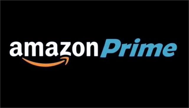 फोटो: Amazon Prime