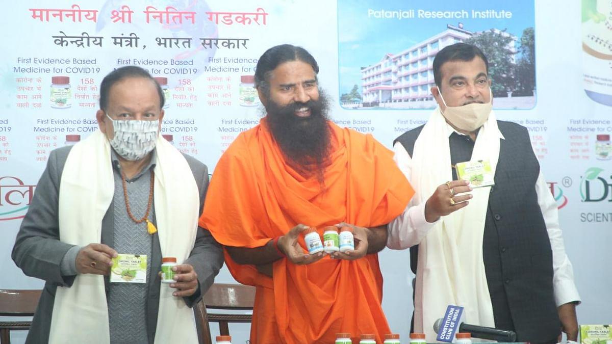 पिछले साल विवादों में रहने वाले कोरोना की दवा कोरोनिल को रामदेव ने किया री-लॉन्च, मोदी के दो मंत्री कार्यक्रम में शामिल