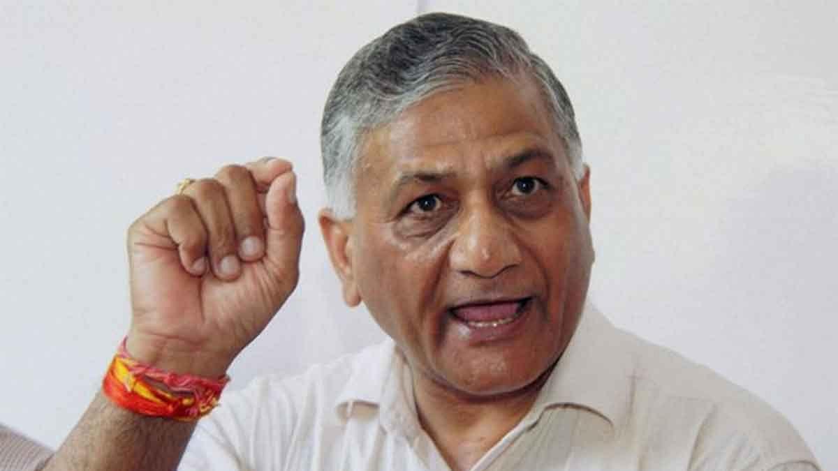 वीके सिंह के बयान पर ड्रैगन का दावा- भारत ने मानी चीन में घुसपैठ की बात, कहा- समझौते का...