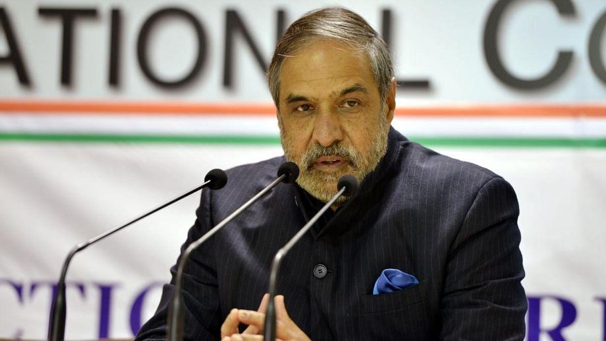 कांग्रेस ने 26 जनवरी की घटना को फिर बताया 'साजिश', सुप्रीम कोर्ट के मौजूदा जज द्वारा की न्यायायिक जांच की मांग