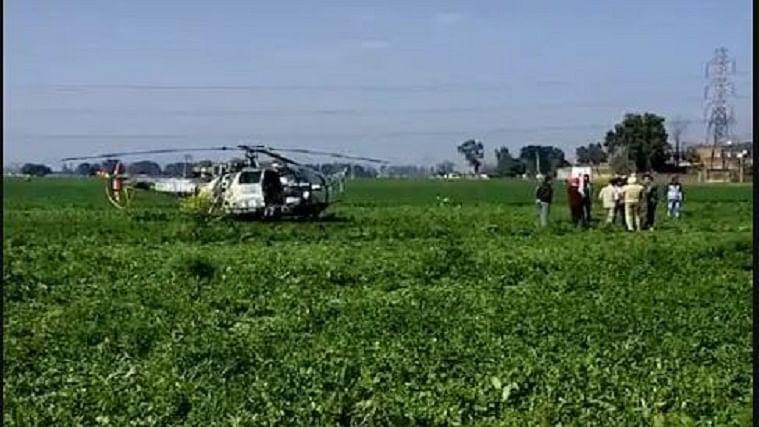 मध्य प्रदेशः महिला किसान ने हेलीकॉप्टर के लिए बैंक से मांगा कर्ज, राष्ट्रपति से लगाई दिलाने की गुहार