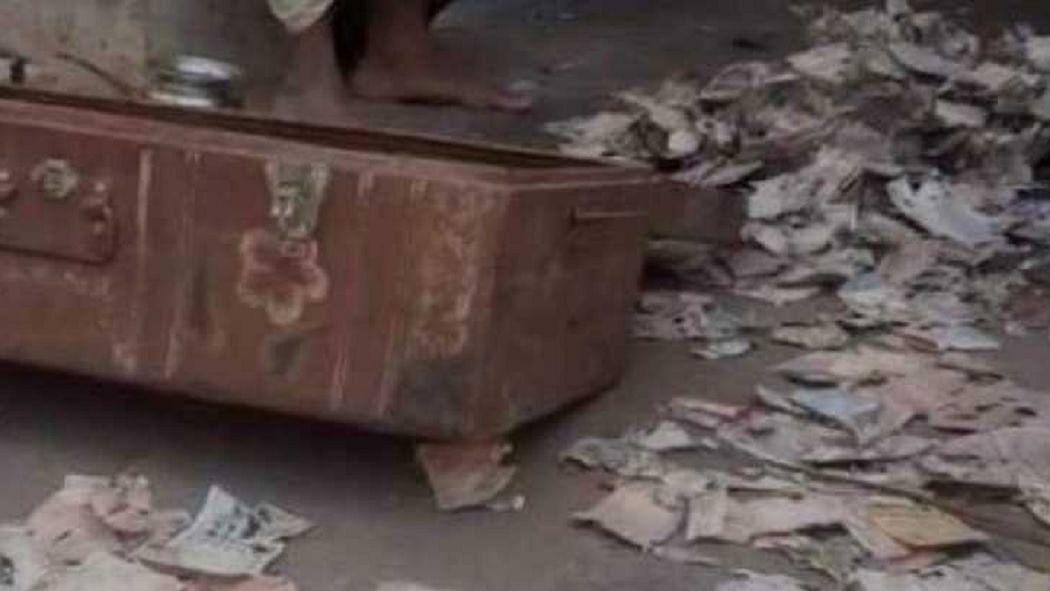 वीडियो: जमापूंजी को दीमकों ने किया स्वाहा! ट्रंक में छिपाकर रखी थी गाढ़ी कमाई, 5 लाख रुपए खा गए दीमक