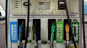 जनता पर महंगाई की मार, पेट्रोल-डीजल के दाम में फिर भारी बढ़त, दिल्ली में पेट्रोल 87 रुपये के पार