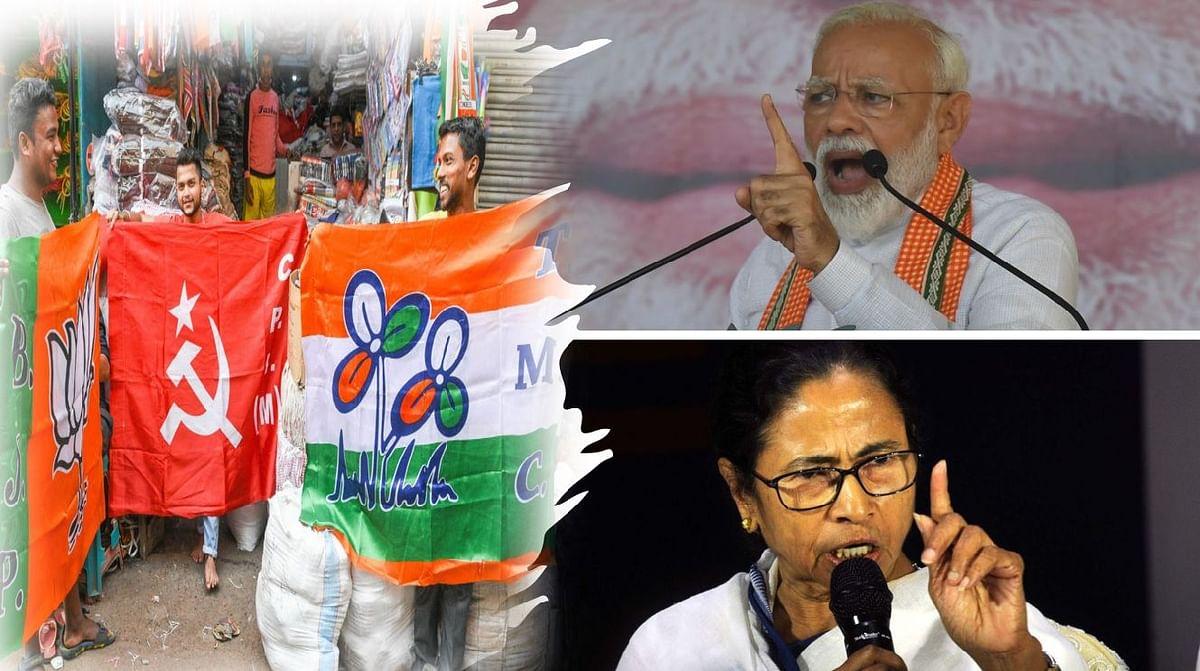 बंगाल में अब तक के सबसे भीषण चुनावी संग्राम के लिए बजा बिगुल, आक्रामकता और धनबल बनाम बांग्ला सम्मान का मुकाबला