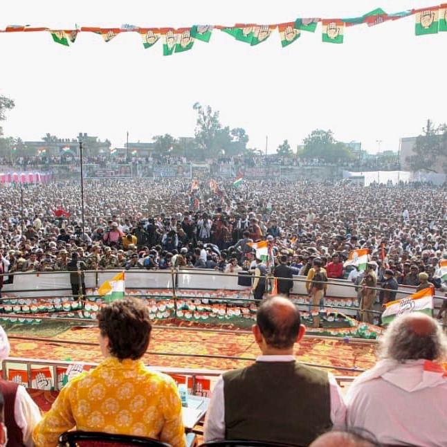 फोटो : @INCUttarPradesh