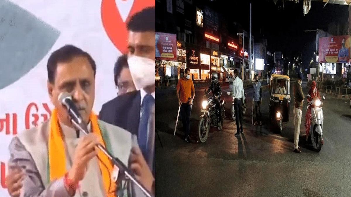 गुजरात : मुख्यमंत्री के कोरोना पॉजिटिव होने के बाद अहमदाबाद समेत 4 मेट्रो शहरों में कल से लगेगा नाइट कर्फ्यू