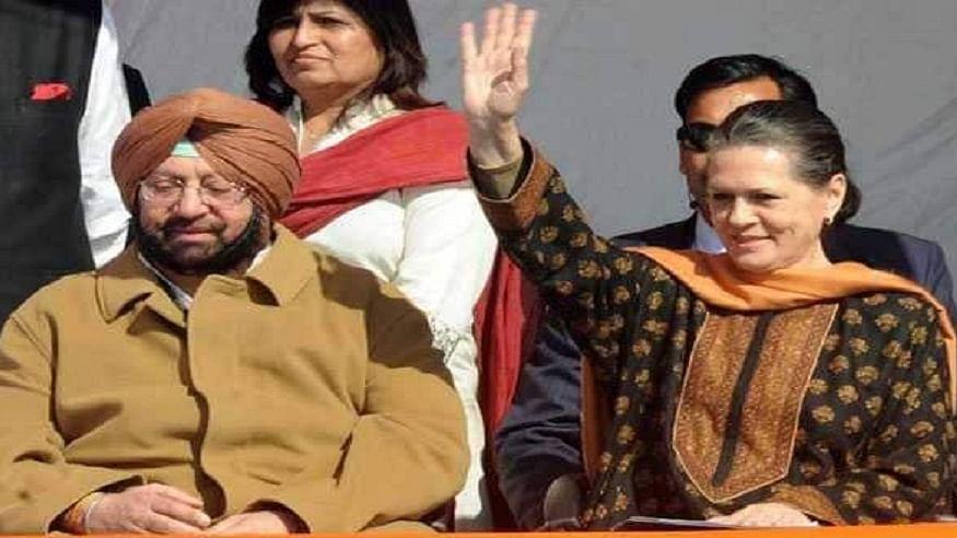पंजाब निकाय चुनाव रिजल्ट LIVE: कांग्रेस ने रचा इतिहास, BJP-अकाली दल का सूपड़ा साफ, CM अमरिंदर बोले- ये जीत हर पंजाबी की जीत