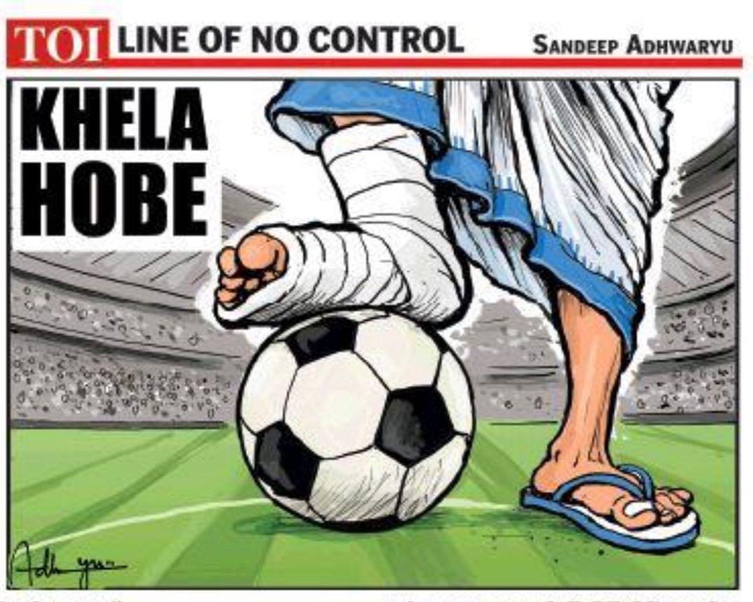 टाइम्स ऑफ इंडिया के लिए संदीप अधवर्यू का कार्टून