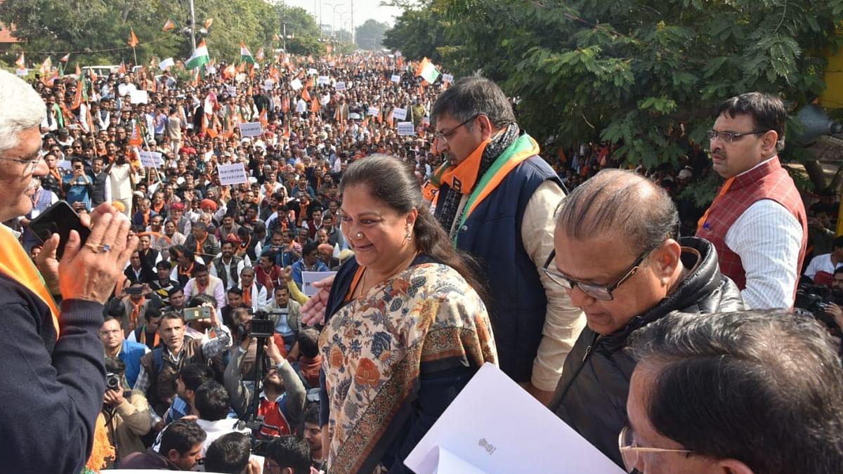 राजस्थान BJP में टकराव बढ़ना तय! वसुंधरा राजे जल्द करेंगी 'शक्ति प्रदर्शन', पूर्व CM का ये है प्लान