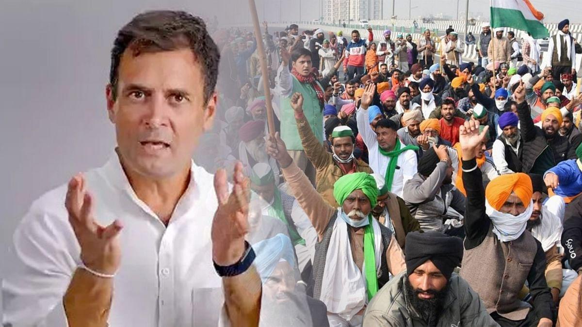 सरकार ने पहले नोटबंदी और GST से MSMEs को किया नष्ट, अब कृषि कानूनों से किसानों को तबाह करने की कोशिश: राहुल गांधी