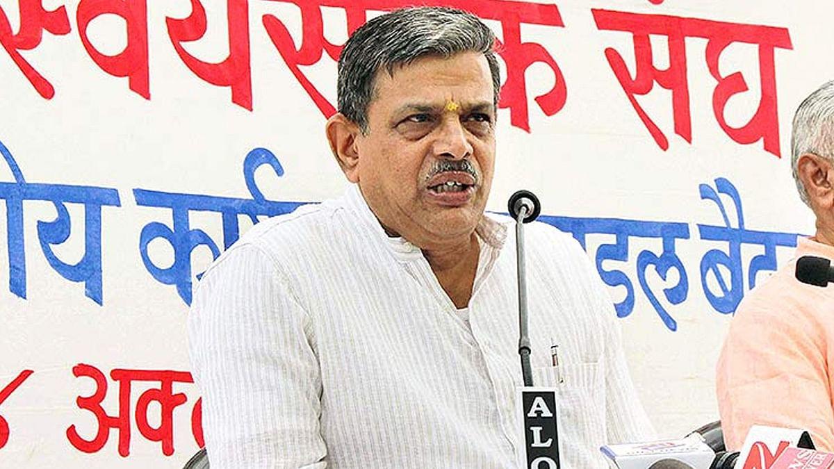 RSS में 12 साल बाद बड़ा परिवर्तन, जोशी की जगह दत्तात्रेय होसबोले बने नए सरकार्यवाह, होगी नंबर दो की हैसियत