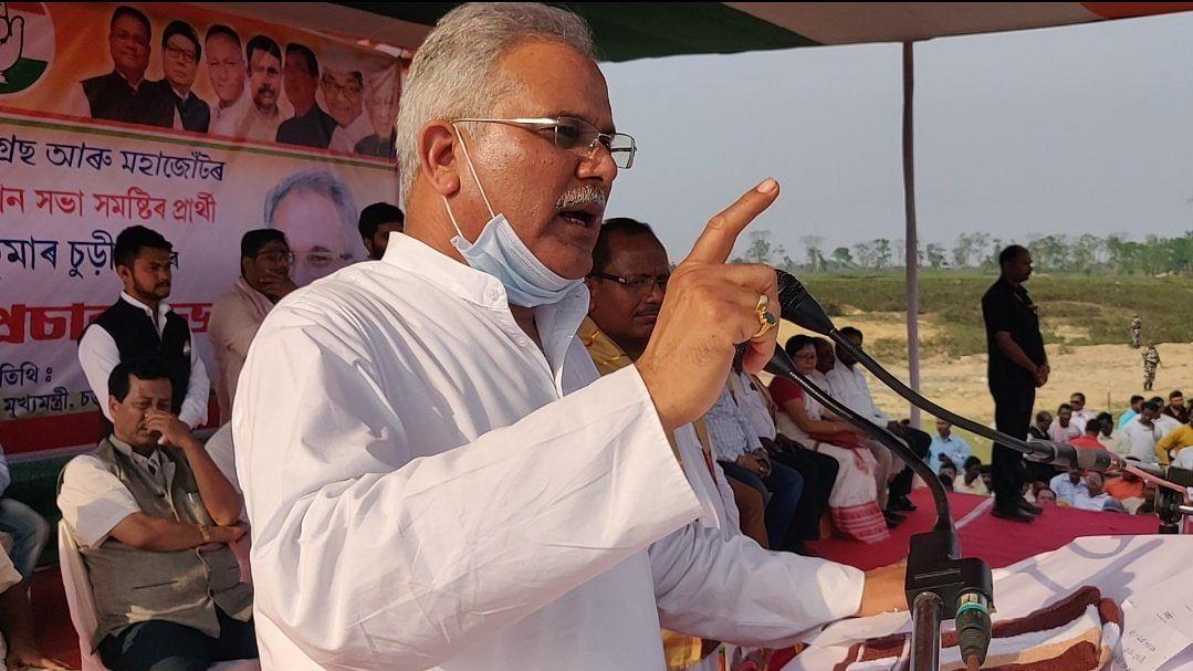 असम के लोग सीएए समेत हर मुद्दे  पर बीजेपी के दोहरे चरित्र को देख रहे हैं, सुनाएंगे अपना फैसलाः भूपेश बघेल