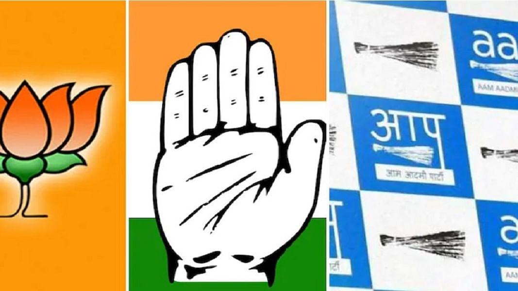 दिल्ली: MCD उपचुनाव में बीजेपी की पांचों सीटों पर हार, चार वार्ड में जीती AAP, एक कांग्रेस के खाते में