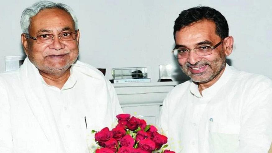 बिहार की राजनीति से बड़ी खबर! उपेंद्र कुशवाहा ने अपनी पार्टी RLSP का नीतीश की पार्टी JDU के साथ विलय की घोषणा की