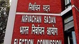 केरल विधानसभा चुनाव: कांग्रेस ने दर्ज कराई मतदाता सूची में धांधली की शिकायत, कहा- ये एक साजिश का हिस्सा है