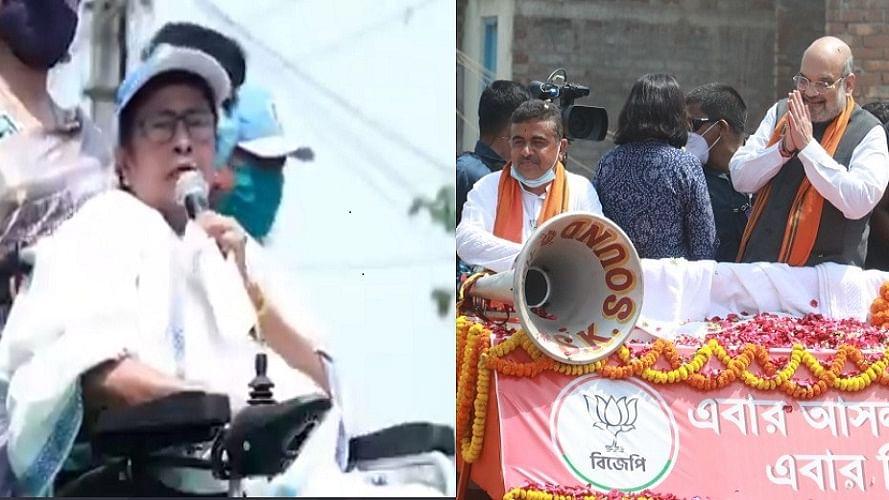 बंगाल-असम चुनाव के दूसरे चरण का प्रचार थमा, 1 अप्रैल को  नंदीग्राम में भी वोटिंग, ममता-शाह ने झोंकी ताकत