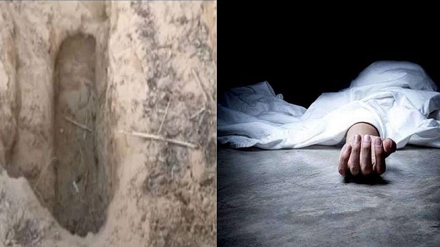 उत्तर प्रदेश: रेप-हत्या के बाद 13 साल की नाबालिग लड़की को जमीन में गाड़ दिया? 6 दिन बाद गड्ढे से लाश बरामद