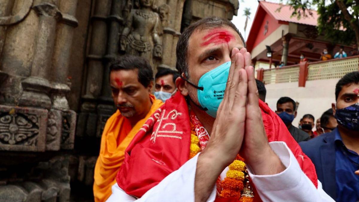 कामाख्या देवी मंदिर में राहुल गांधी ने की पूजा, कहा- असम के सम्मान और प्रगति के लिए संघर्ष में हम आपके साथ