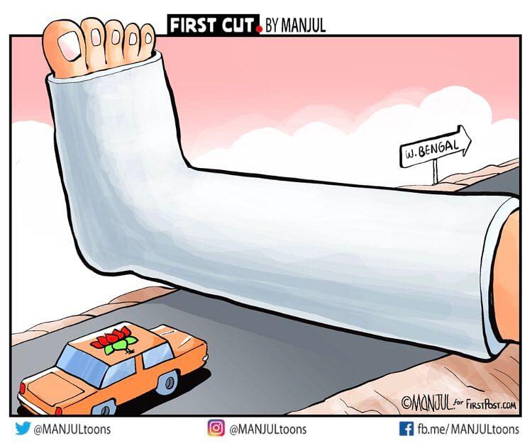 मंजुल का कार्टून